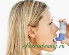 Как жить с астмой.